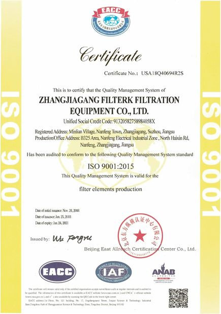 중국 Zhangjiagang Filterk Filtration Equipment Co.,Ltd 인증